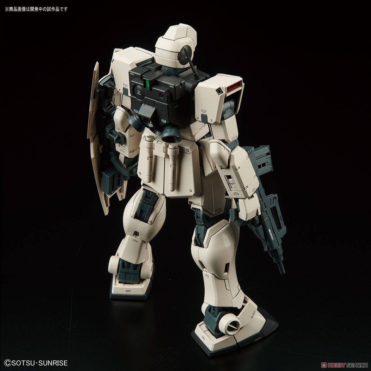 GM Command (Colony Type) (MG) (Gundam Model Kits) Item picture4