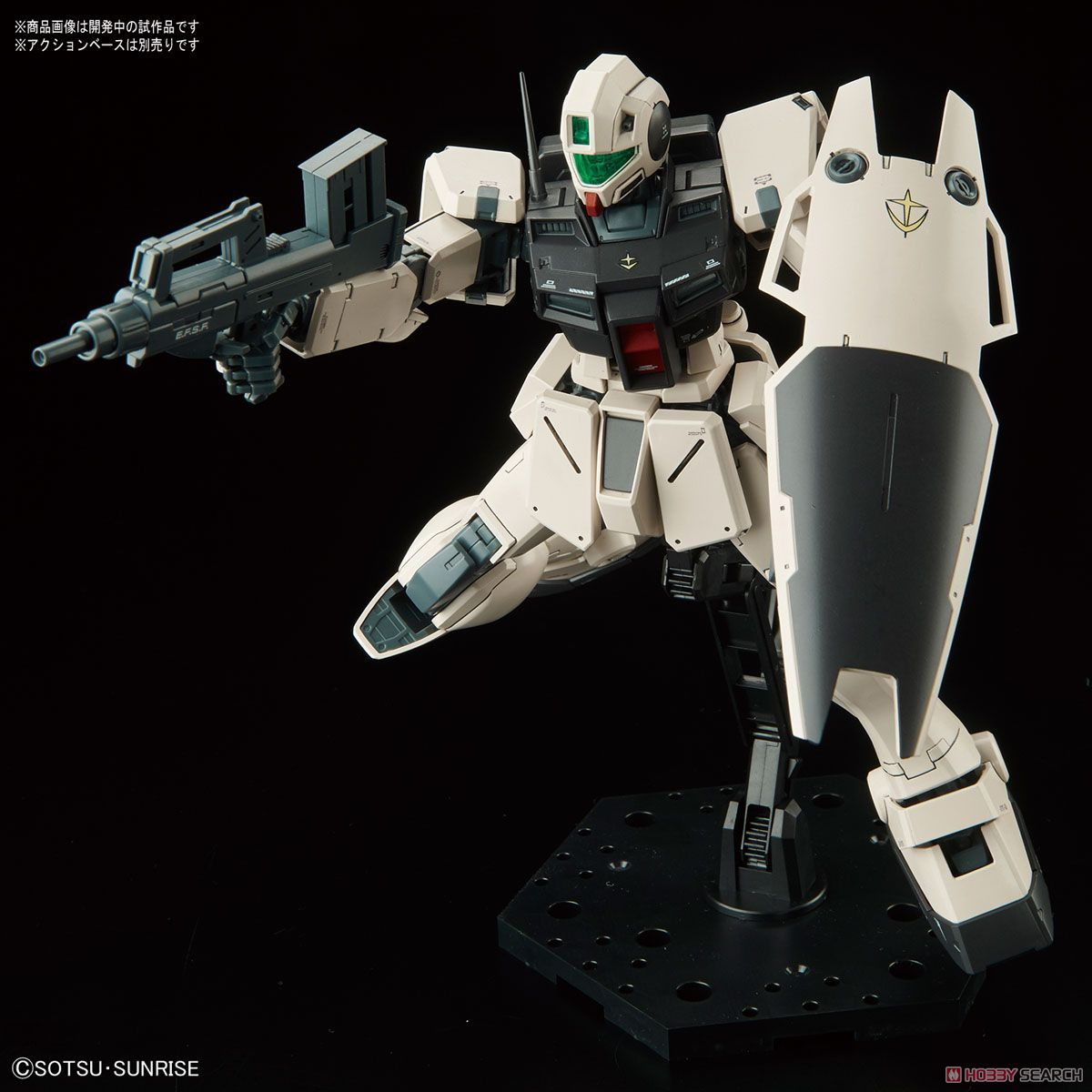 GM Command (Colony Type) (MG) (Gundam Model Kits) Item picture5