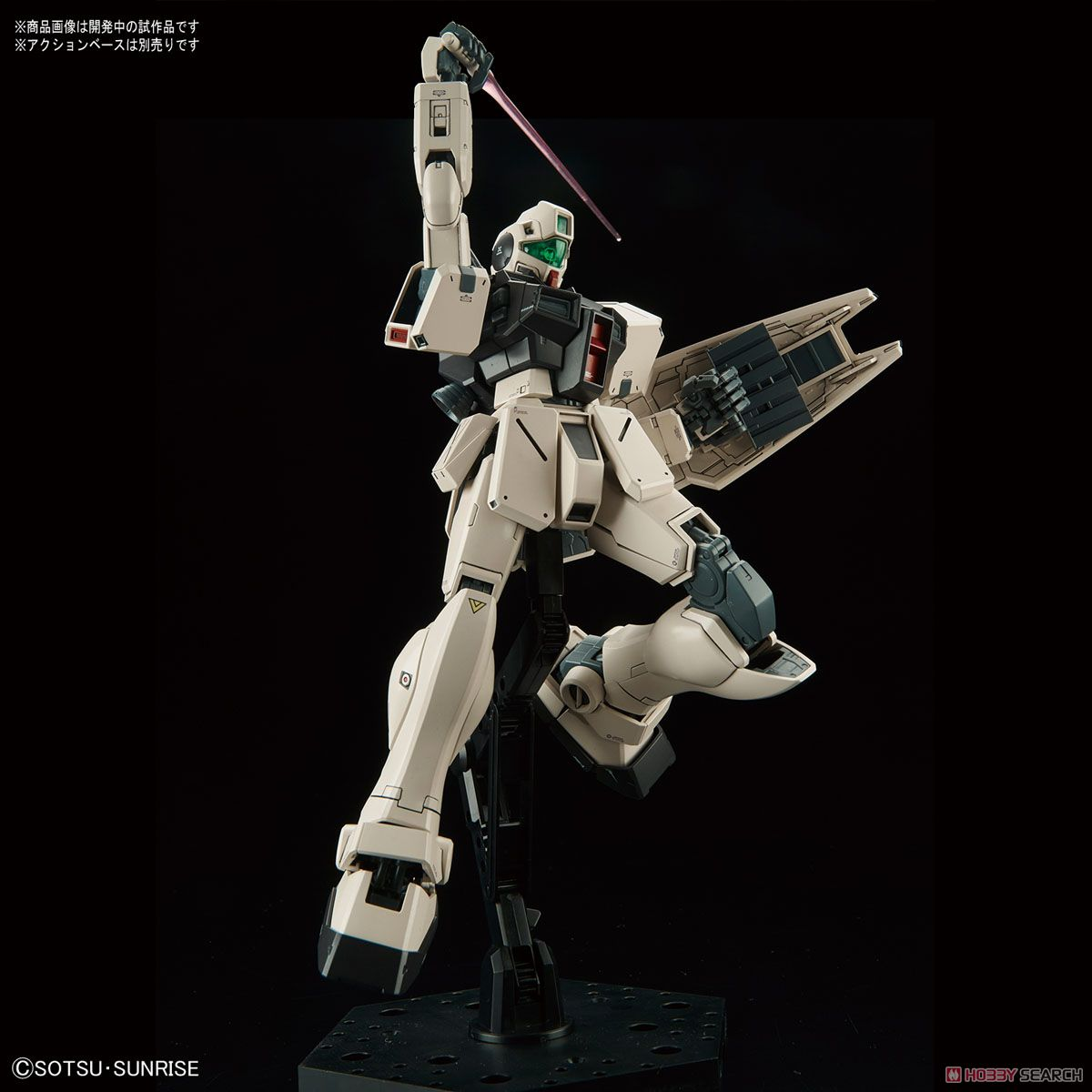 GM Command (Colony Type) (MG) (Gundam Model Kits) Item picture6