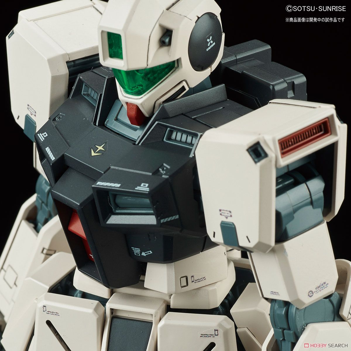 GM Command (Colony Type) (MG) (Gundam Model Kits) Item picture8