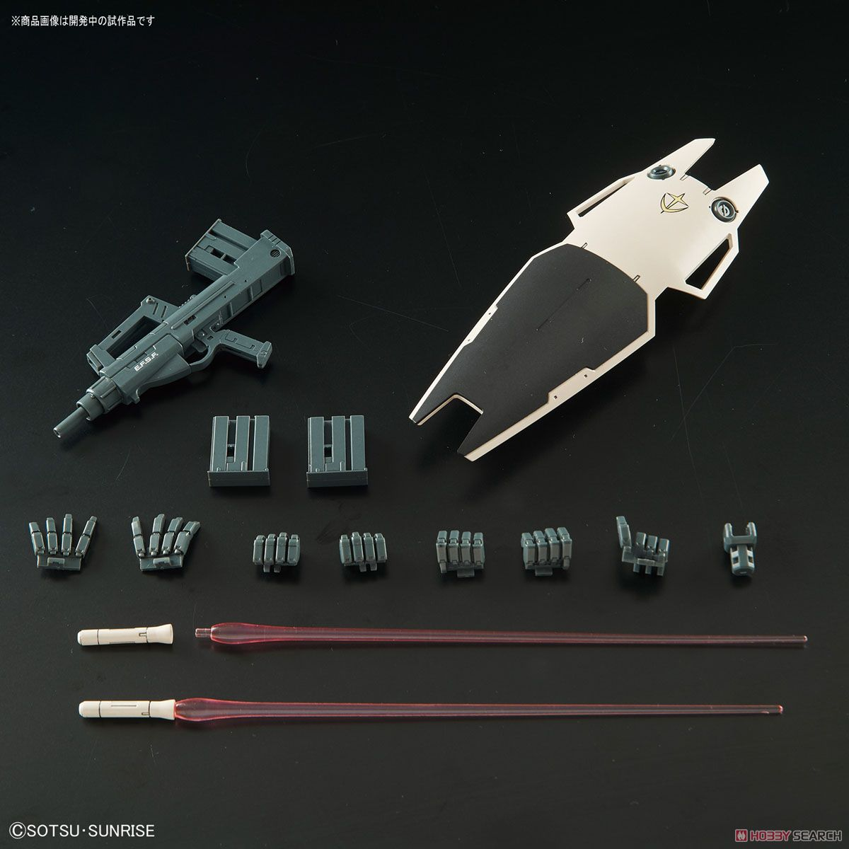 GM Command (Colony Type) (MG) (Gundam Model Kits) Item picture10