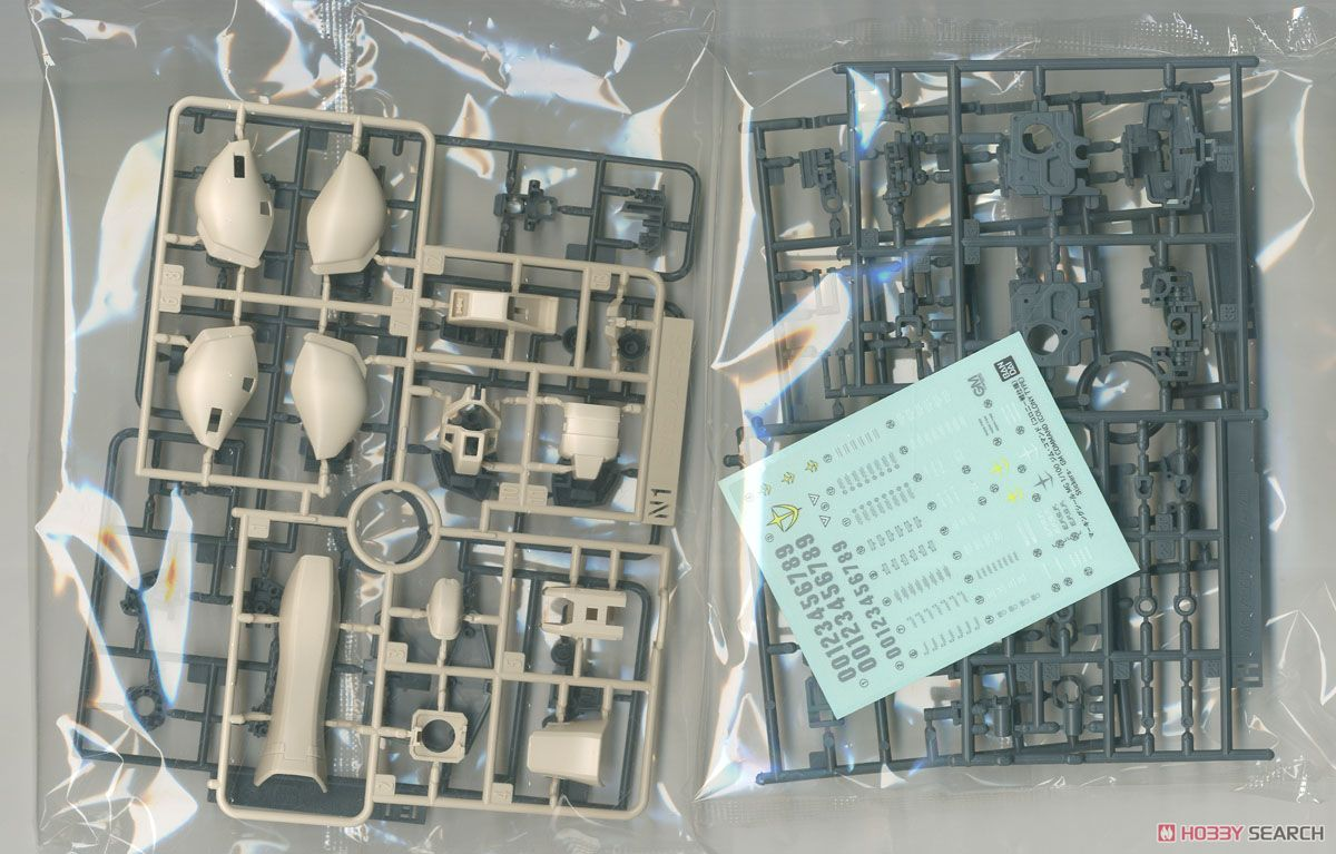 GM Command (Colony Type) (MG) (Gundam Model Kits) Contents6