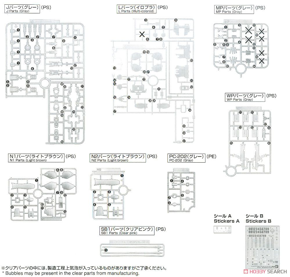 GM Command (Colony Type) (MG) (Gundam Model Kits) Assembly guide14