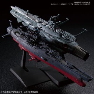 Space Battleship Yamato 2202 Mecha Collection Space Battleship Yamato Plastic
