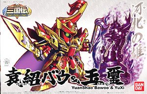 YuanShao Bawoo &YuXi (SD) (Gundam Model Kits)