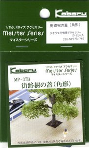 Lid of Street Tree (Square Type) (10 Pair) (Stainless Photo-Etched Parts) (Model Train)