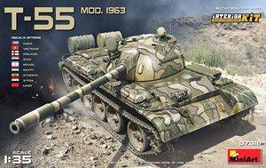 T-55 MOD.1963 フルインテリア (内部再現) (プラモデル)