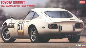 Toyota 2000GT `1967 Suzuka 500km Race Winning Car` (Model Car)