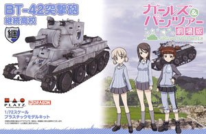 [Girls und Panzer der Film] BT-42 Assault Gun Jatkosota High School (Plastic model)