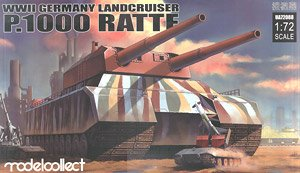 WWII Germany Landcruiser P.1000 Ratte (Plastic model)