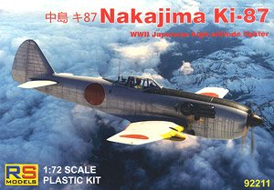 Nakajima Ki-87 High-altitude Fighter (Plastic model)