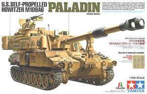 アメリカ自走砲 M109A6パラディン `イラク戦争` (プラモデル)