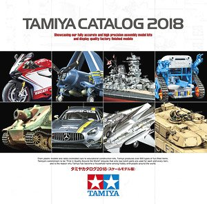 Tamiya Catalog 2018 (Scale Model Ver.) (Catalog)