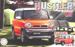 Suzuki Hustler (Passion Orange) (Model Car)