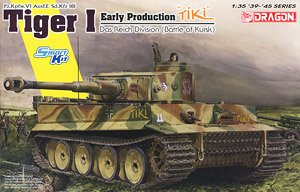 Tiger I Early Production `TiKi` Das Reich Division (Battle of Kursk) (Plastic model)