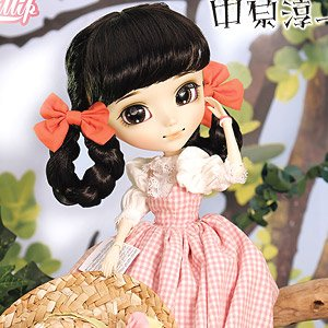 Pullip / Himawari (Fashion Doll)