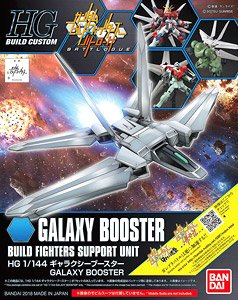 Galaxy Booster (HGBC) (Gundam Model Kits)
