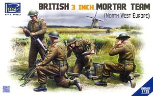 British 3 inch Mortar Team (North West Europe) (Plastic model)
