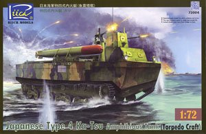 Japanese Type 4 Ka-Tsu Amphibious Tank (Torpedo Craft) (Plastic model)
