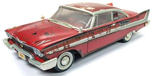 1958 Primus [Christine] Dirty Ver. (Red) (Diecast Car)