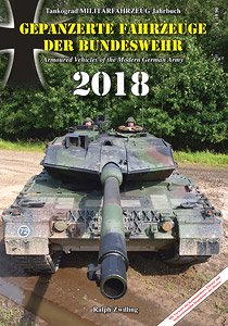 Armored Vehicles of the Modern German Army 2018 (Book)