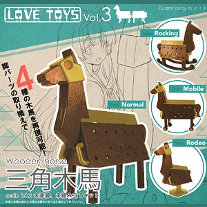 Love Toys Vol.3 Wooden Horse (Unassembled Kit)