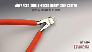 Advanced Single-edged Hobby Side Cutter (Hobby Tool)