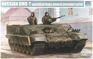 Russian BMO-T (Plastic model)