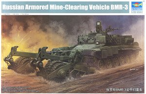 Russian BMR-3 Mine Roller (Plastic model)