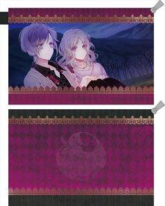 Diabolik Lovers Lost Eden Water Repellent Pouch Kanato Sakamaki Anime Toy