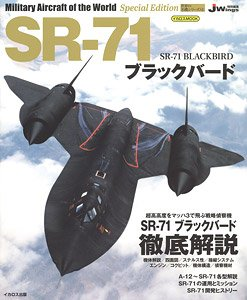 SR-71 Blackbird (Book)