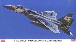 F-15C イーグル `オレゴンANG 75周年スペシャル` (プラモデル)