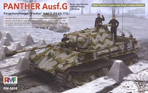 Panther Ausf.G Early/Late w/Full Interior (Sd.kfz.171) Clear Turret & Upper Hull Parts Limited Edition (Plastic model)