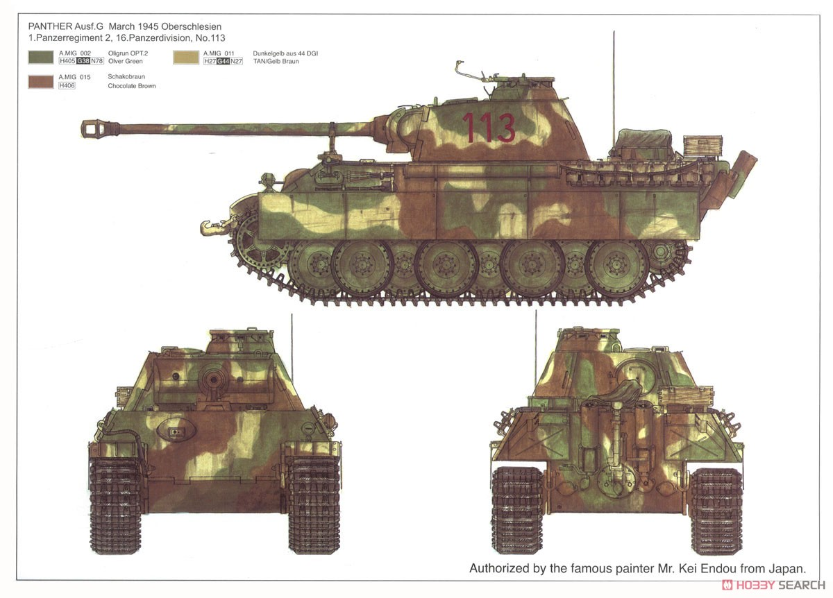 Kuvahaun tulos haulle Panther Ausf.G Early/late versions w/Full interior