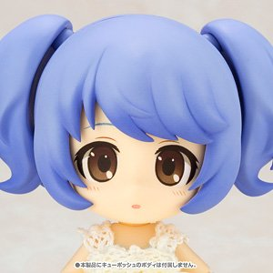 Cu-poche Extra Belle`s Arbitrary Twin-Tail Set (PVC Figure)