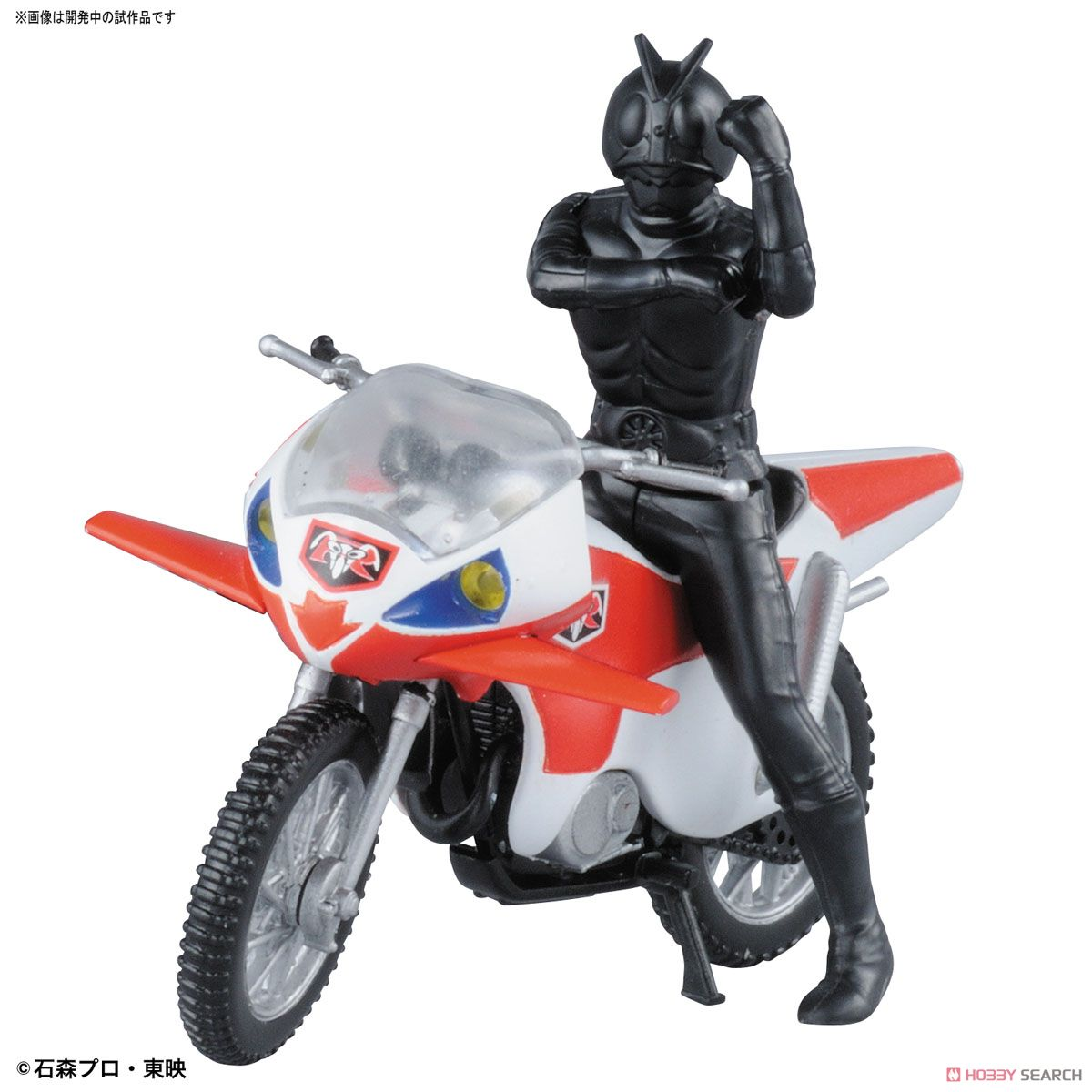 New Cyclone & Kamen Rider New 2nd (Plastic model) Item picture6