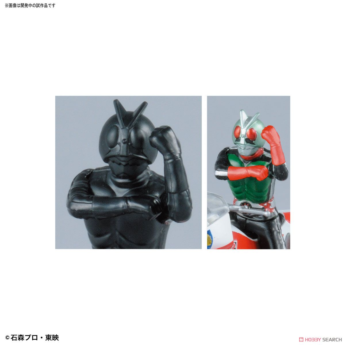 New Cyclone & Kamen Rider New 2nd (Plastic model) Item picture8