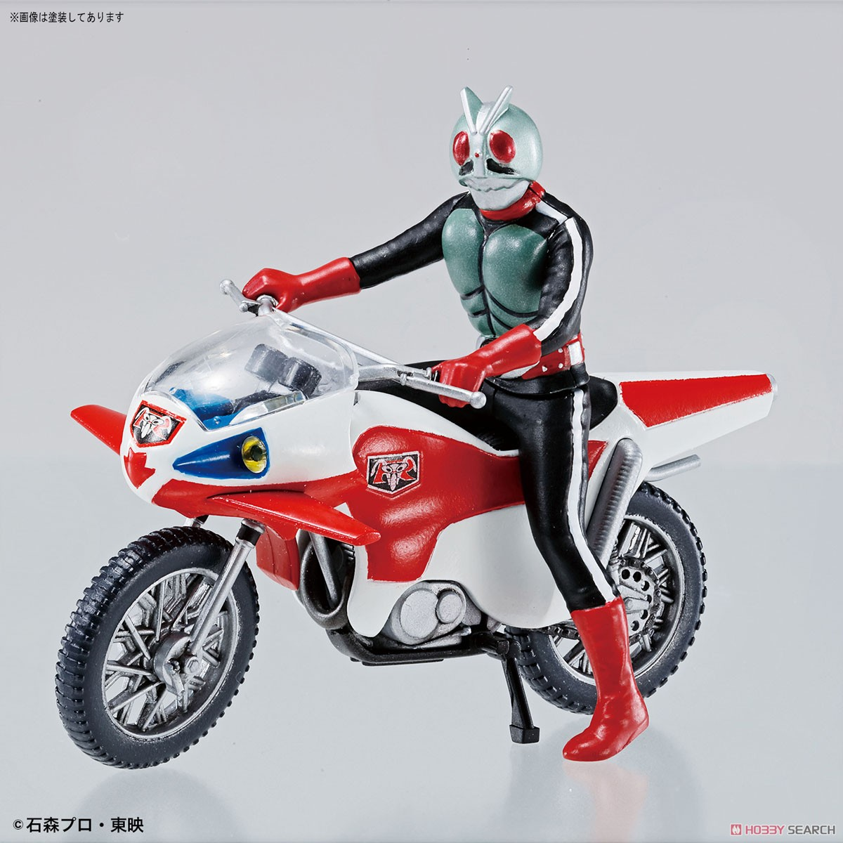 New Cyclone & Kamen Rider New 2nd (Plastic model) Item picture1
