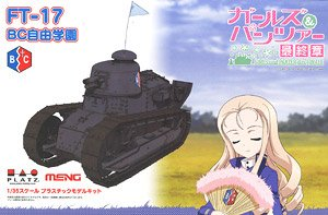 Girls und Panzer das Finale FT-17 BC Freedom Academy (Plastic model)