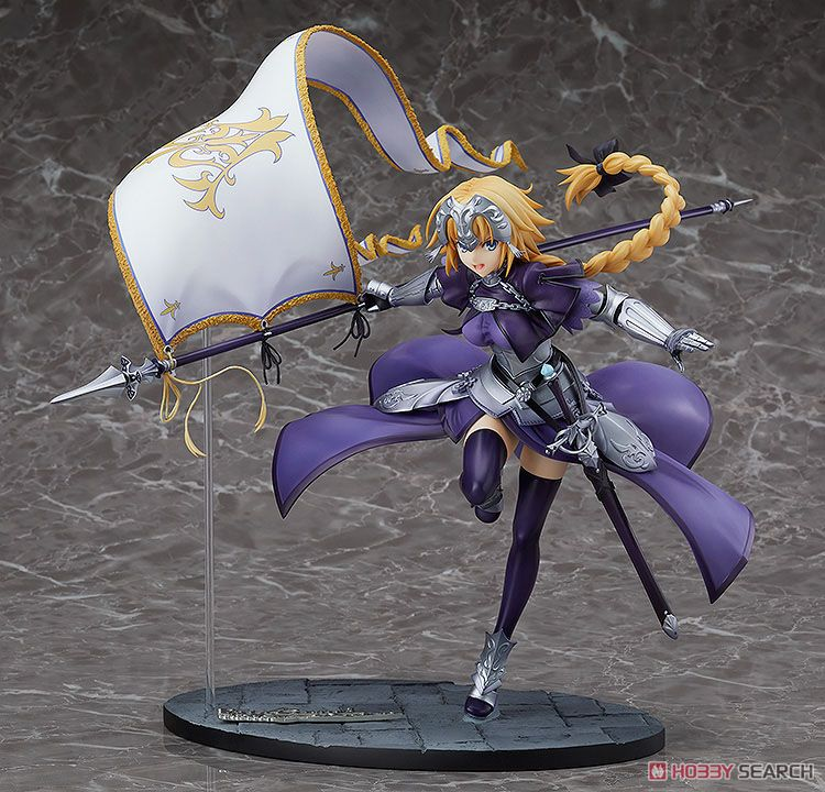 Ruler/Jeanne d`Arc (PVC Figure) Item picture1