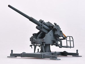 German WWII Flak40 128mm with the Bettung 40, 1942 (Pre-built AFV)