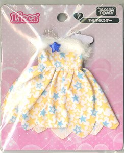 Happy One Piece Collection Twinkle Star (Licca-chan)