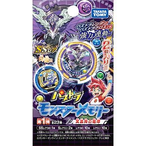[Puzzle & Dragons] Monster Memory Vol.1 (Set of 12) (Character Toy)