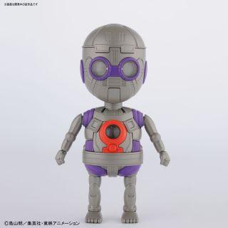 Slump Plastic Model Bandai Japan New*** Figure-rise Mechanics Dr
