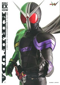 Detail of Heroes EX Kamen Rider W Kirifuda (Art Book)
