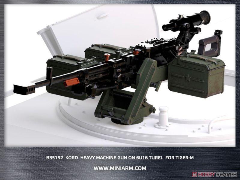 Kord Heavy Machine Gun on 6U16 Turel for TIGER-M (Plastic