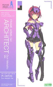 Frame Arms Girl Architect Gun Metallic Ver. (Plastic model)
