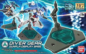 Diver Gear (HGBC) (Gundam Model Kits)