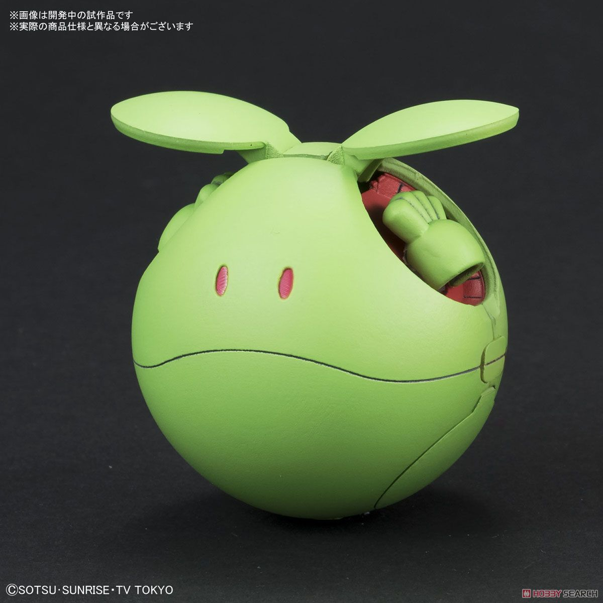 Haropla Haro Basic Green (Gundam Model Kits) Item picture4