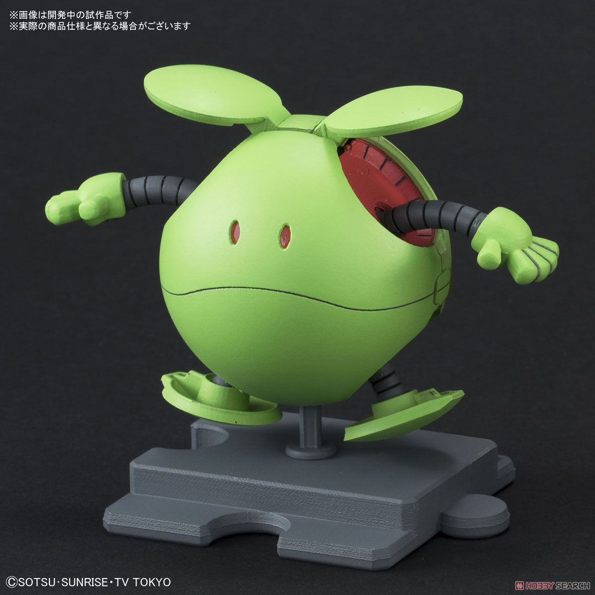 Haropla Haro Basic Green (Gundam Model Kits) Item picture5